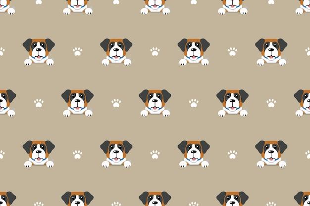 セントバーナード犬のシームレスなパターン背景