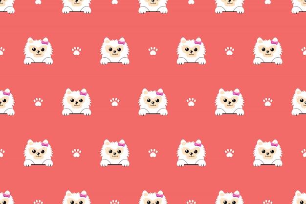白いポメラニアン犬のシームレスなパターン背景