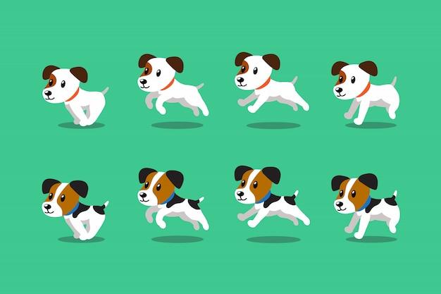 ジャックラッセルテリア犬のランニングステップ