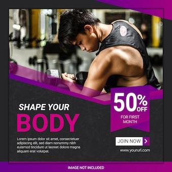 紫のモダンな抽象的なスポーツとジムバナーテンプレートベクトル