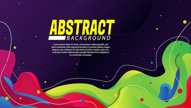 グラデーションカラーと抽象的な現代的な背景