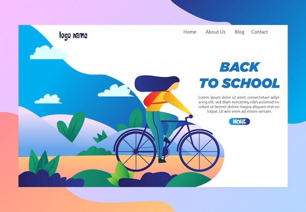 自転車に乗る女の子の簡単なイラストが付いたランディングページデザインは学校に行く