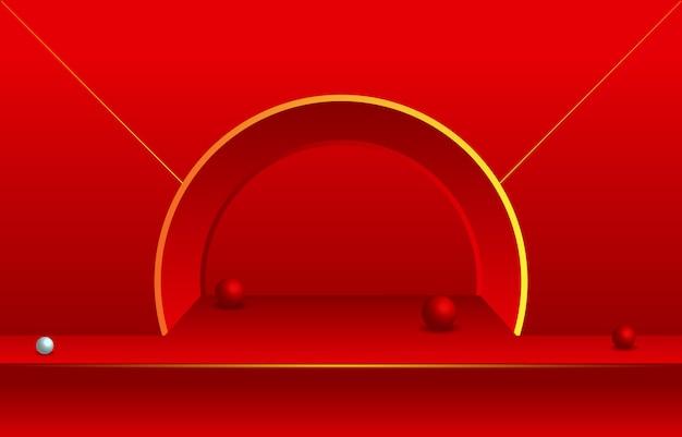 シンプルな赤い空の部屋