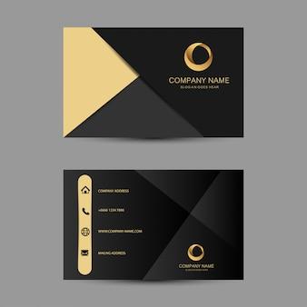 Геометрический фон шаблон визитной карточки