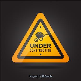 現実的な建設道路標識の下で