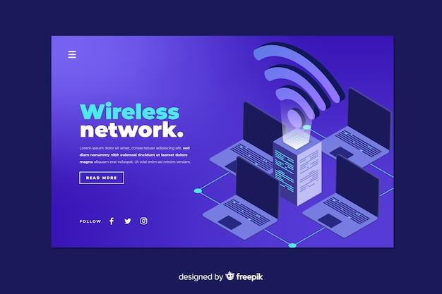 無線ネットワークのランディングページ