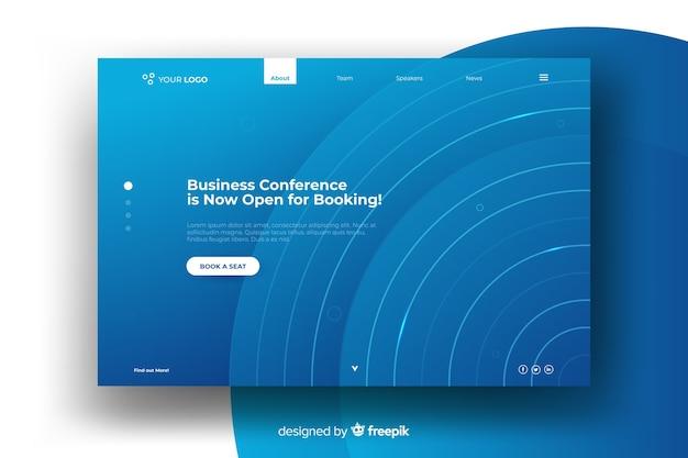 会議のランディングページ