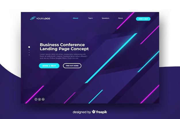ビジネス会議のランディングページ
