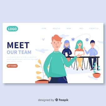 Познакомьтесь с концепцией нашей команды для целевой страницы