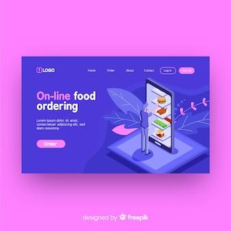 食品注文用ランディングページ