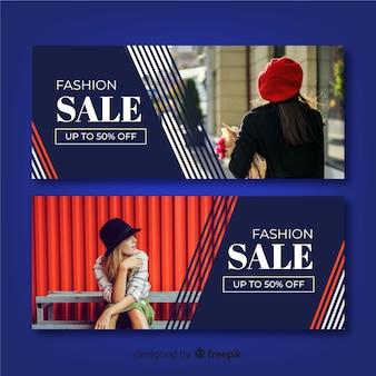 ファッション販売バナー