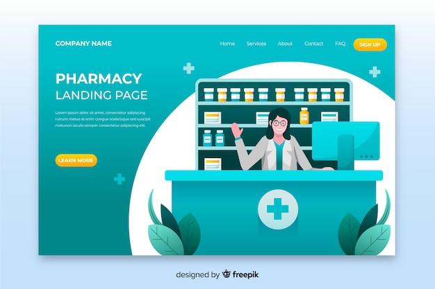 薬局ランディングページフラットデザイン