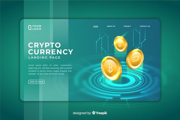 Целевая страница криптовалюты