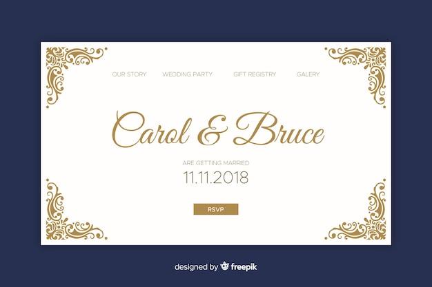 Элегантная свадебная целевая страница