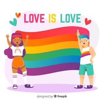 虹色のプライドデーの国旗