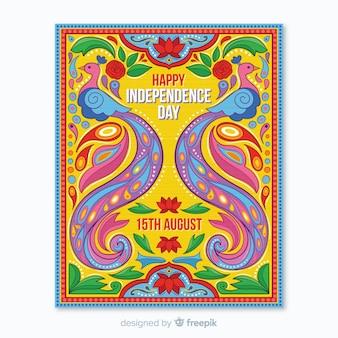 インドの独立記念日ポスターテンプレート