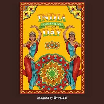装飾的なインドの独立記念日のポスター
