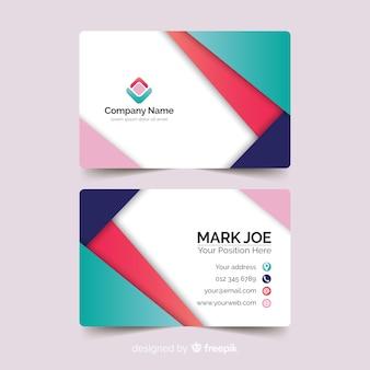 Шаблон визитной карточки в стиле абстрактной бумаги