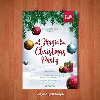 クリスマスパーティポスター