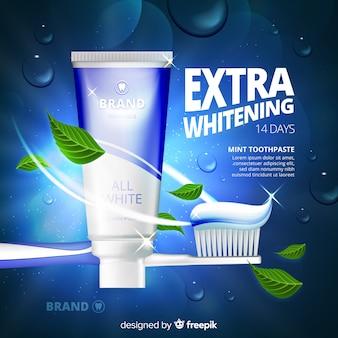 新鮮な歯磨き粉広告のリアルなスタイル
