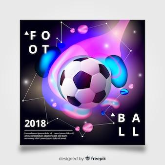 リアルサッカーボールポスターテンプレート