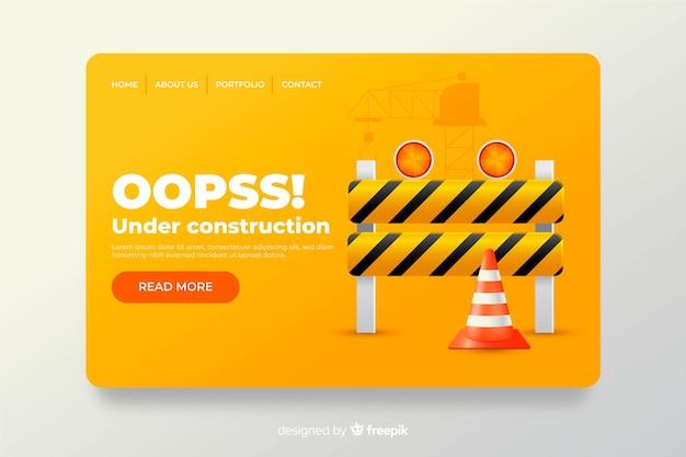 工事中ランディングページフラットデザイン