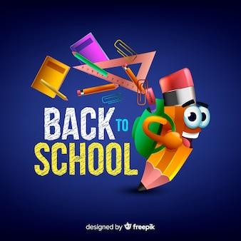 現実的な学校の背景に戻る