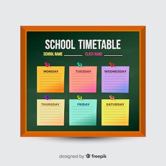 学校の時刻表のリアルなスタイルのテンプレート