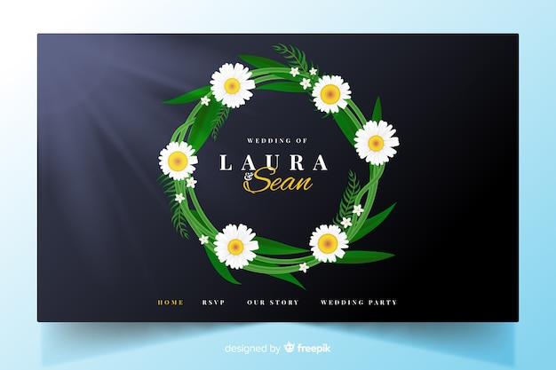 Шаблон элегантной свадебной целевой страницы