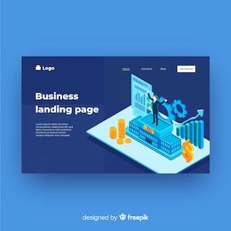 等尺性ビジネスランディングページテンプレート