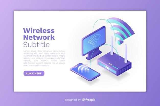 等尺性ワイヤレスネットワークランディングページ