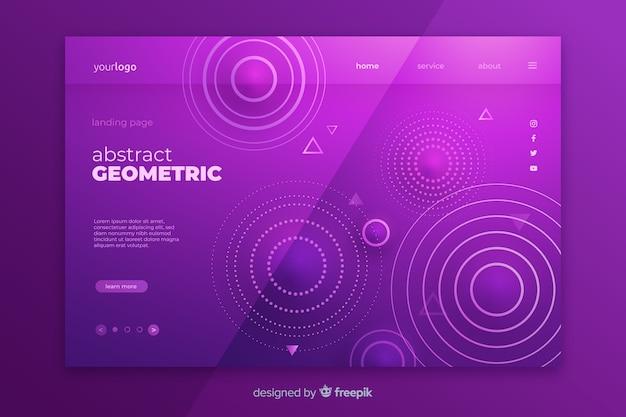 抽象的な幾何学的図形ランディングページテンプレート