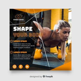写真付きスポーツ正方形バナー