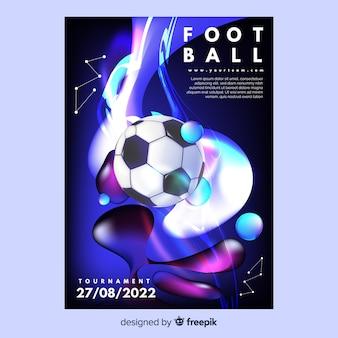 Шаблон постера футбольного турнира