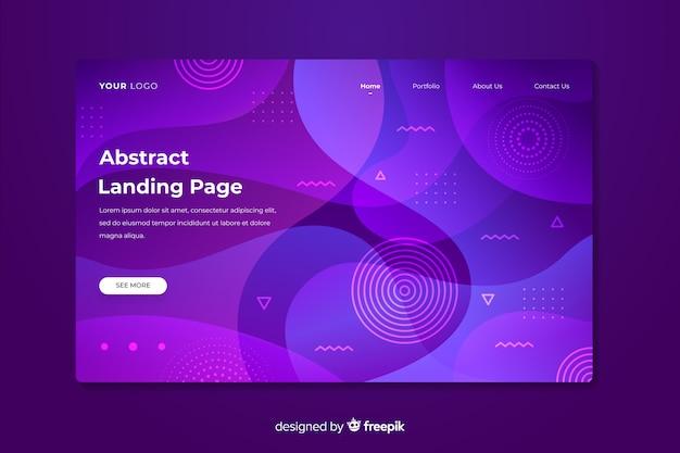 青と紫の抽象的なランディングページ