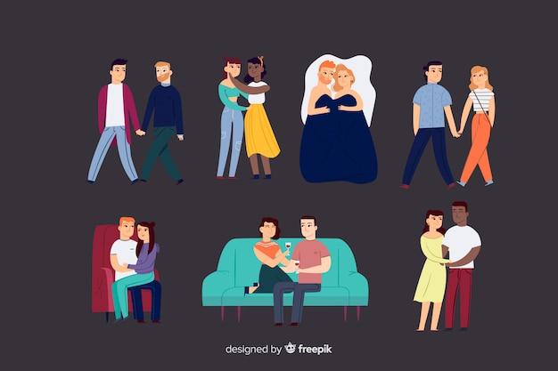 Влюбленные люди