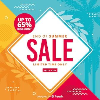 Красочный конец летних продаж фона