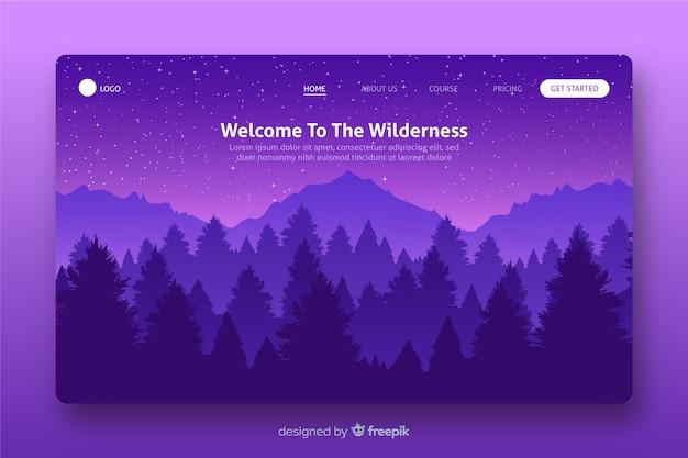 紫色のグラデーションの風景とランディングページ