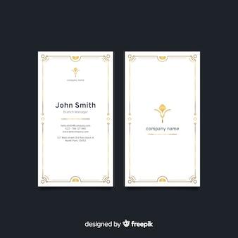 Вертикальная белая элегантная визитная карточка