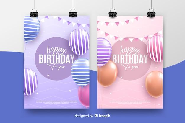 リアルなスタイルの誕生日の招待状のテンプレート