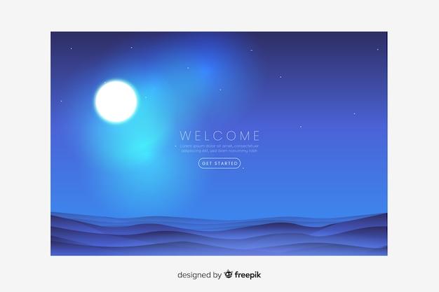 グラデーションの海と月のあるランディングページ