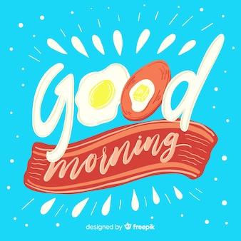 おはようレタリング背景手描きスタイル
