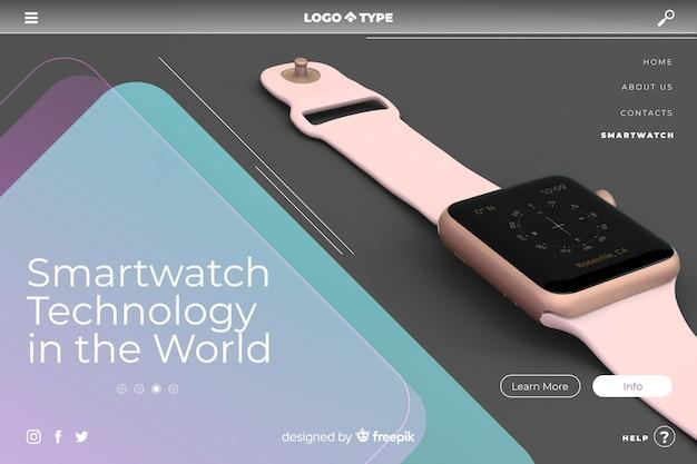 Технология шаблона целевой страницы с фото