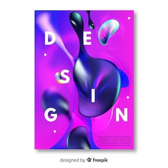 カラフルな液体効果のあるデザインカバー