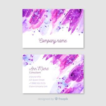 紫の水彩抽象名刺