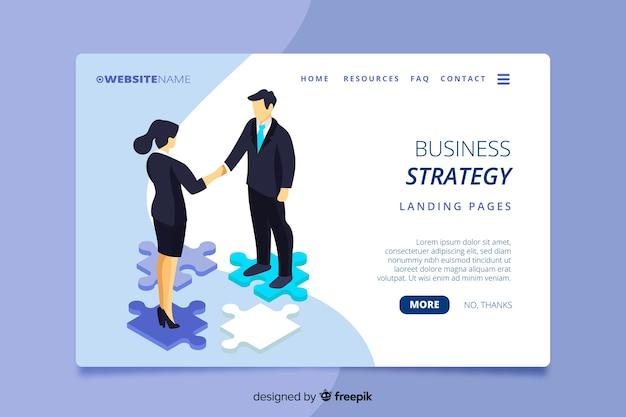 等尺性ビジネスランディングページ