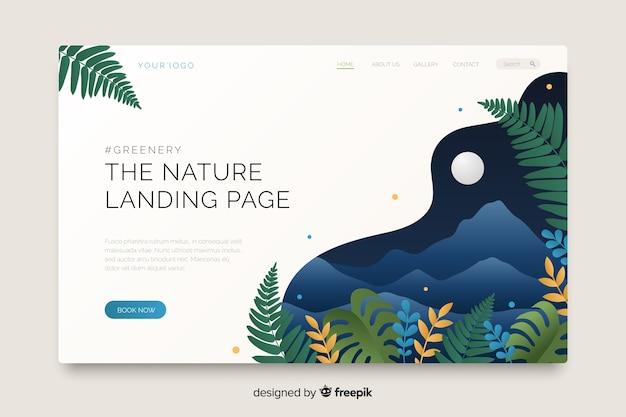 自然のランディングページテンプレート