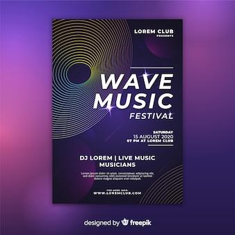 カラフルな抽象的な波音楽ポスターテンプレート