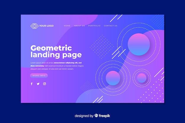 Концепция целевой страницы с геометрическими фигурами