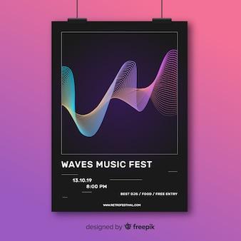 カラフルな抽象的な波音楽ポスター